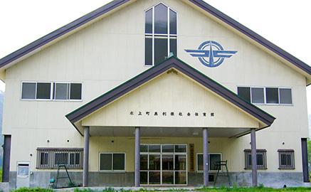 町営体育館